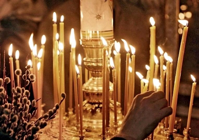 candlmas2